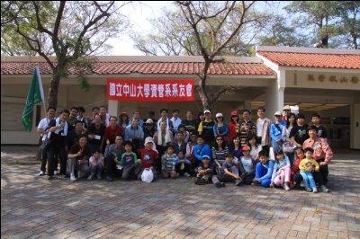 2011_02_26 系友回娘家走春聯誼活動
