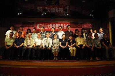2011_04_23 南台灣系友聯誼會